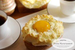 Яйца Орсини. Яичница в облаках