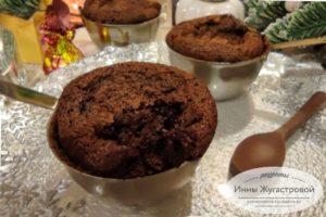 Шоколадное суфле в духовке