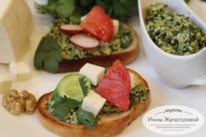 Бутерброды с кавказским соусом