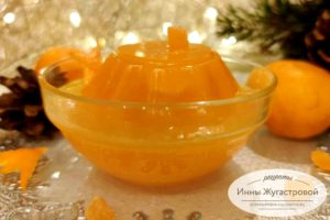 Ароматное мандариновое желе