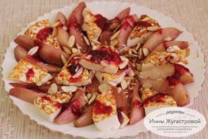 Халуми из адыгейского сыра с грушей