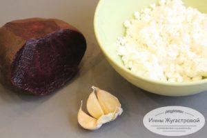 Продукты для острого свекольного салата