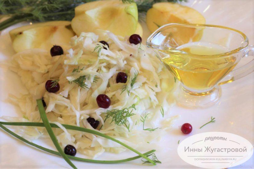 Квашеная капуста с яблоками и клюквой в рассоле, рецепт на 3-х литровую банку