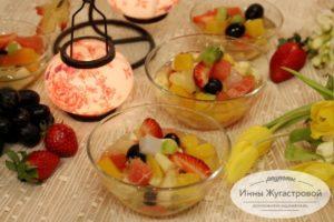 Фруктовый салат Амиго