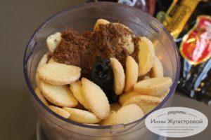 Соединить печенье и какао