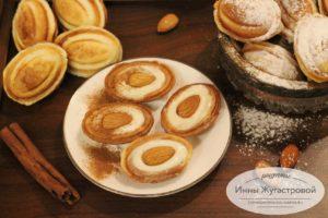 Печенье Орешки с кремом Пломбир