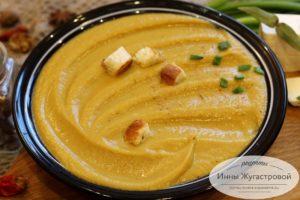 Морковно-баклажанный крем-суп на кокосовом молоке