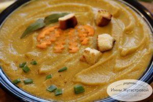 Крем-суп из моркови и баклажана