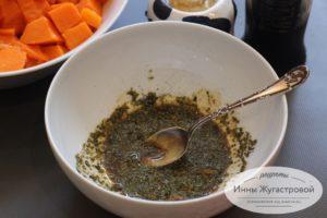 маринад для тыквы