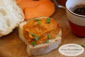 Тыквенная икра с морковью и помидорами