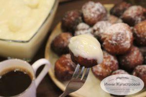 Пончики шарики с заварным кремом