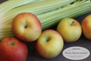 Яблоки и сельдерей