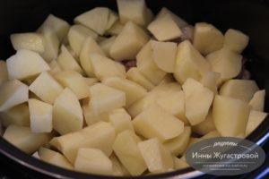 Положить картошку