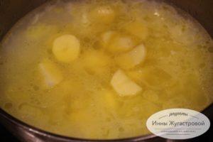 Добавить воду и картошку
