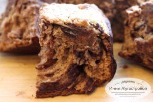 Шоколадная бриошь в хлебопечке