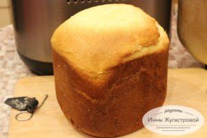 Бриошь в хлебопечке Мулинекс