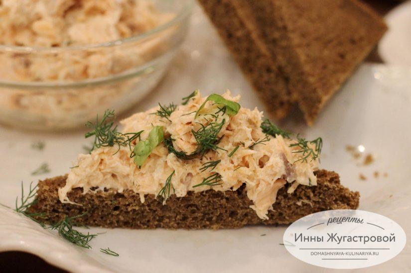 Рийет (риет) из семги с творожным сыром, изысканный, вкусный, простой