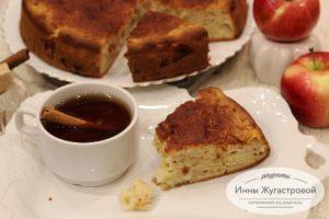 Пирог с кусочками яблок