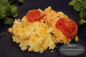 Семга с рисом в мультиварке