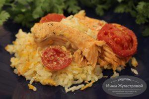 Семга с рисовым гарниром в мультиварке