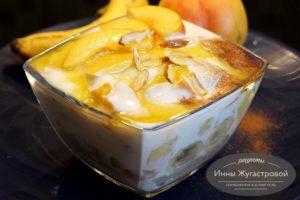 Йогуртовое парфе с овсянкой и фруктами