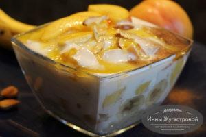 Слоеный десерт без выпечки йогуртовое парфе