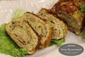 Кабачковый омлет-рулет с мясом
