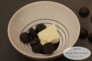 Шоколад соединить с маслом