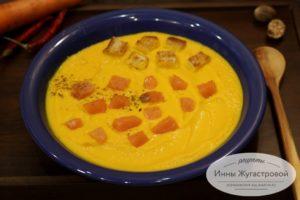Морковный крем-суп на сливках с семгой