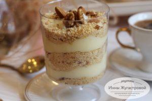 Десерт без выпечки ореховый трайфл