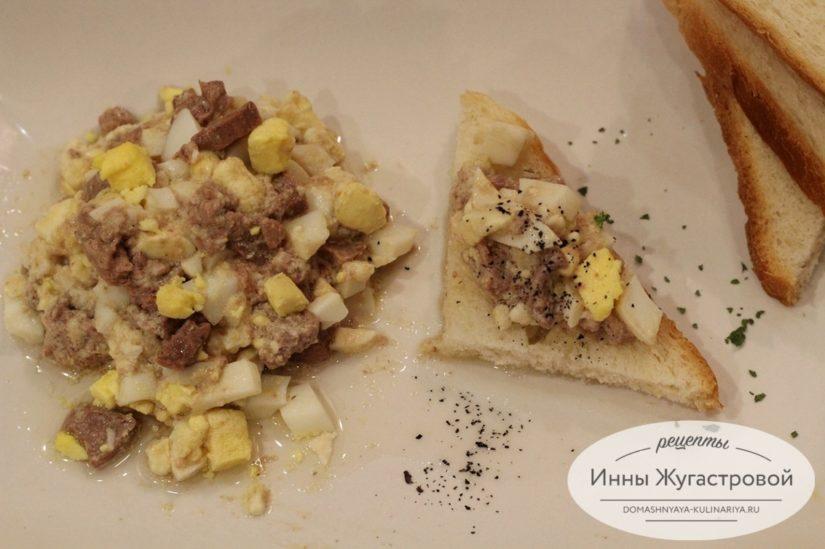 Риет (салат) из печени трески и яиц, всего из двух ингредиентов