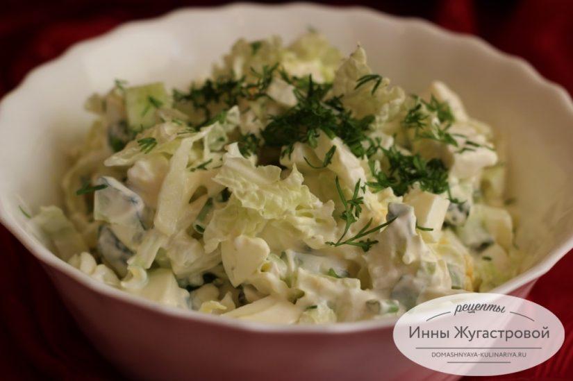 Салат из пекинской капусты с яйцом, огурцом и сыром