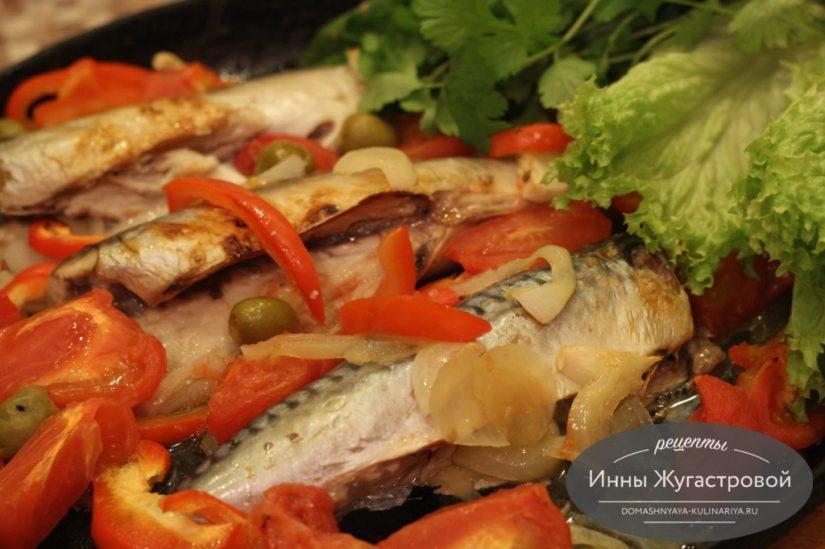 Скумбрия по-средиземноморски со сладким перцем, томатами, оливками и белым вином в духовке