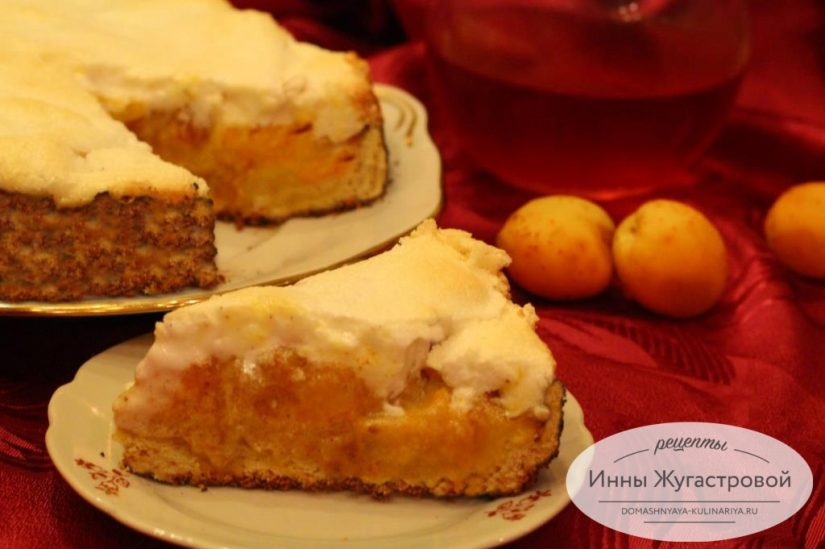 Абрикосовый песочный пирог с меренгой