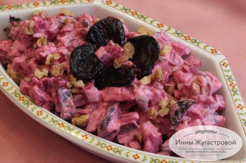 Свекольный салат Фиалка с черносливом, изюмом и орехами