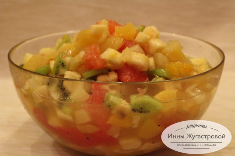 Праздничный фруктовый салат. Десерт Амиго из свежих и консервированных фруктов