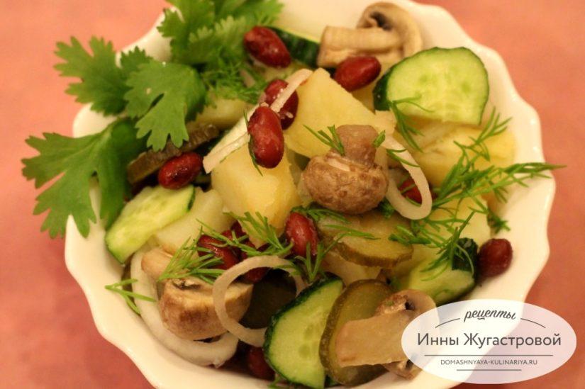 Салат из маринованных шампиньонов с фасолью