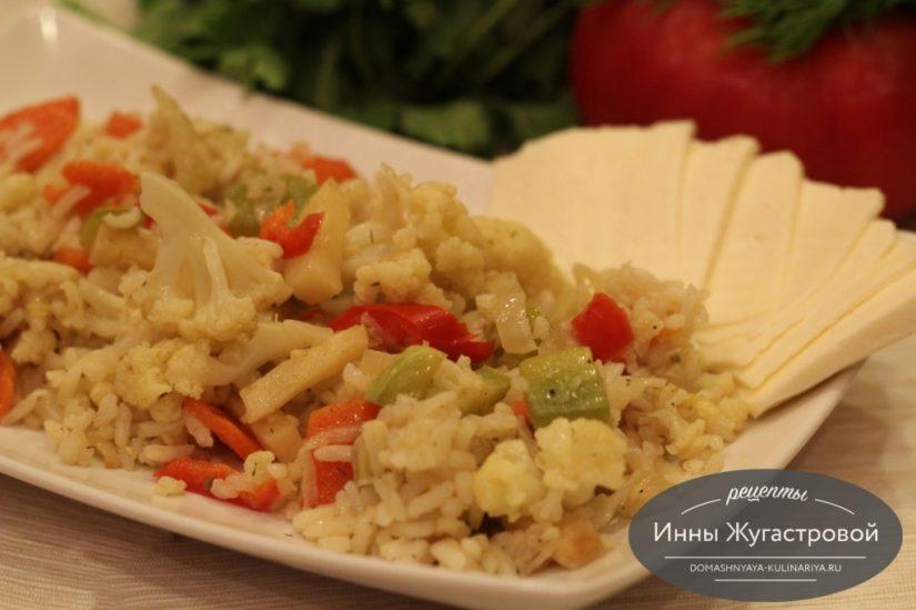 Цветная капуста с рисом и овощами