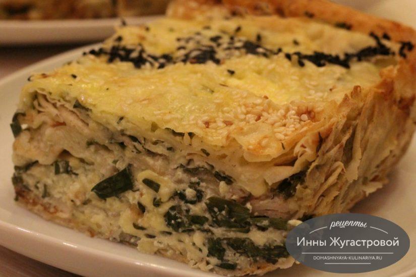 Закусочный пирог из лаваша с домашним сыром и зеленью