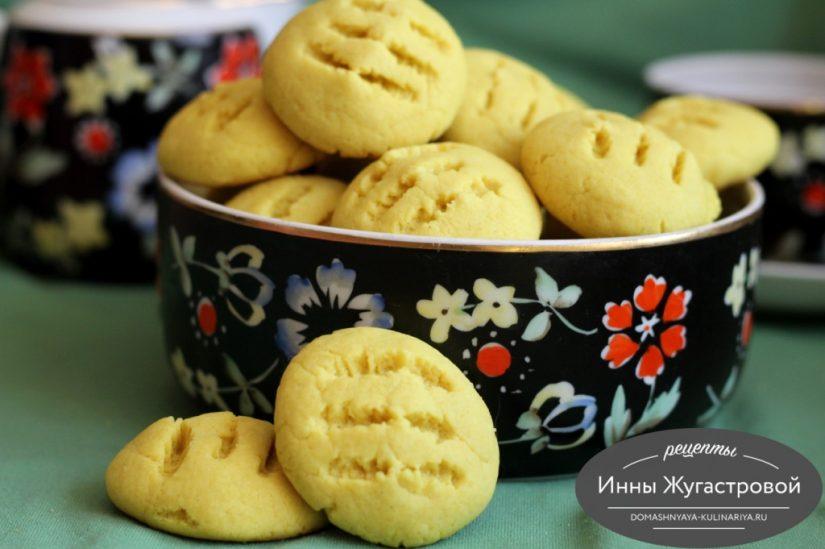 Шакер лукум, шафранное печенье на желтках с коньяком