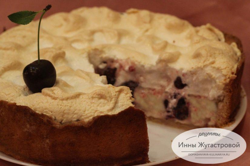 Песочный пирог с вишней, черешней, сметанным кремом и меренгой, нежный и вкусный