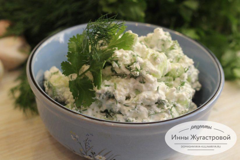 Творожный салат со свежими огурцами, чесноком и зеленью