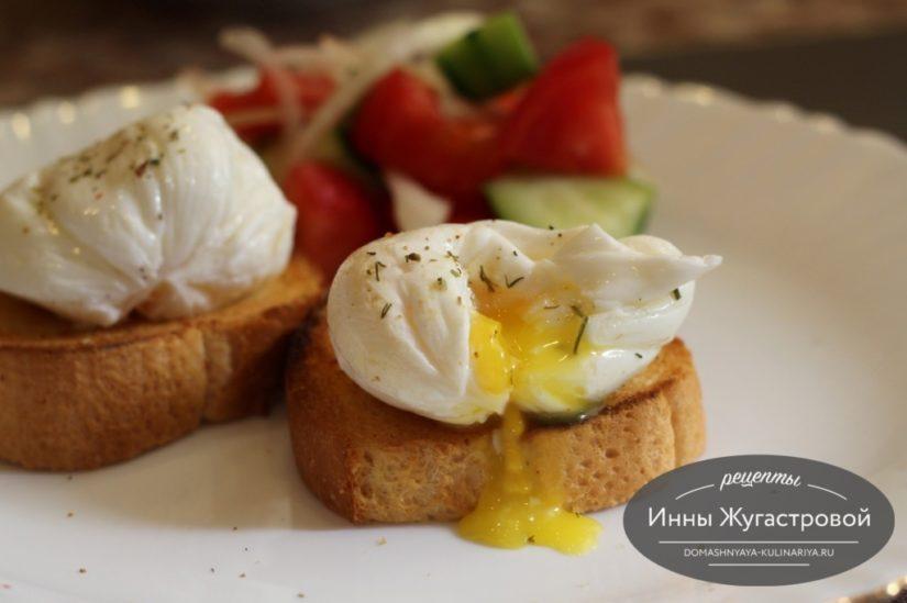 Яйца пашот в пашотницах
