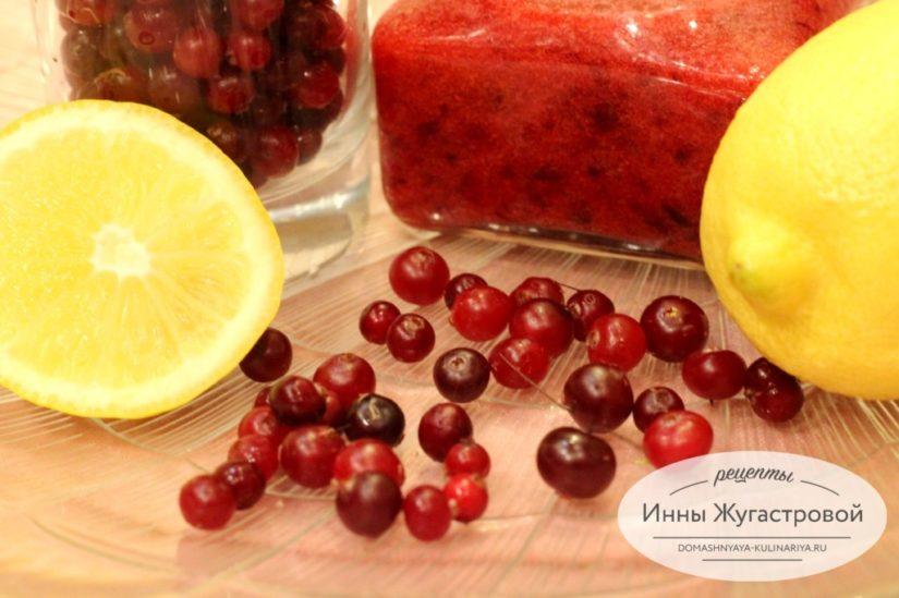Лимоны и клюква. Рецепты вкусной домашней выпечки