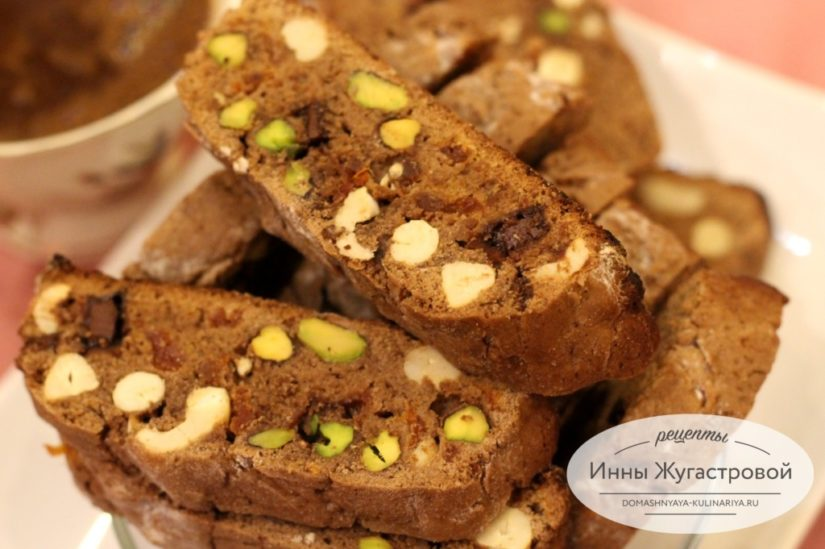 Кантуччи кофейно-шоколадные с фисташками и орехами кешью