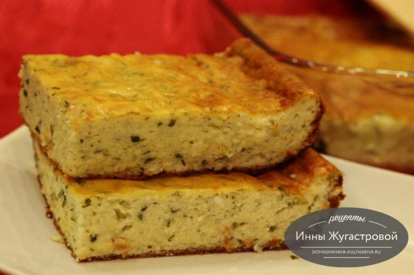 Домашний закусочный сырный пирог