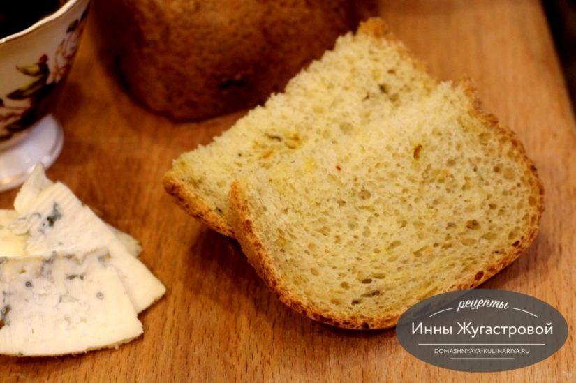 Хлеб с шафраном и прованскими травами в хлебопечке, 600 грамм