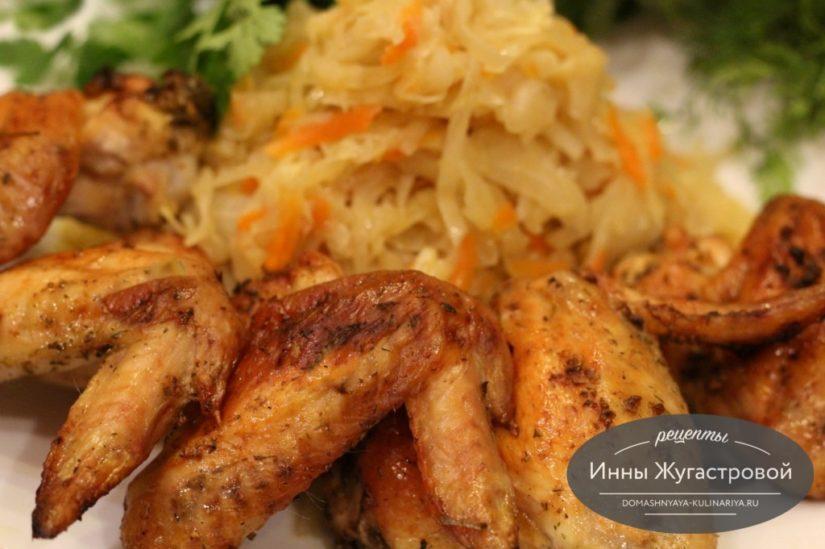Хрустящие куриные крылышки в духовке с гарниром из тушеной капусты