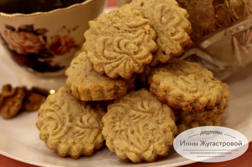 Ореховое песочное печенье (с грецкими орехами)