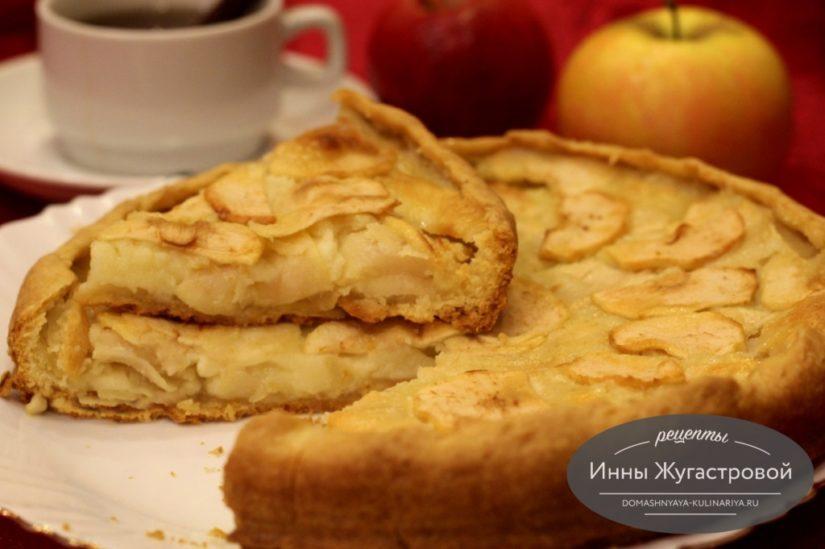 Цветаевский яблочный песочный пирог со сметанной заливкой